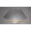 Bitumen alurezgéscsillapító lap 50X50