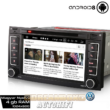 Új, Garanciális Volkswagen T5 Multivan AutóHifi, Gyári Kinézetű Autórádió (VOLKSWAGEN TRANSPORTER TUAREG, T5 MULTIVAN (2004-2009)) MárkaSpecifikus Multimédia (Magyar Nyelvű, 4 GB RAM) Android 8 GPS Navigáció (WAZE)