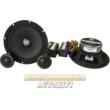 DLS Performance mk6.2 16.5cm hangszóró szett